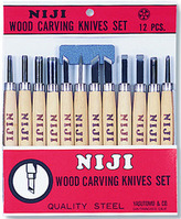 Woodcarving Set 12 Pieces
