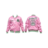 Big Boy Alpha Kappa Alpha Satin Jacket