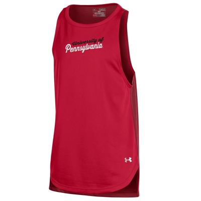 Under Armour Youth Girl Pointelle Tank