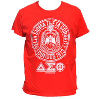 Big Boy Delta Sigma Theta Short Sleeve Tee