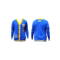 Big Boy Sigma Gamma Rho Lightweight Cardigan