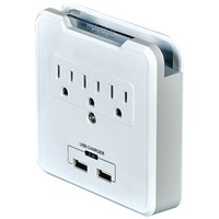 USB Wall Charger Ledge 2 USB