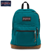 Right Pack in Corsiar Blue