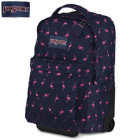 Wheeled Superbreak in NavyPink Flamingo Icon