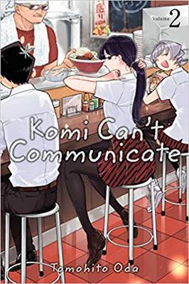 Komi Cant Communicate, Vol. 2