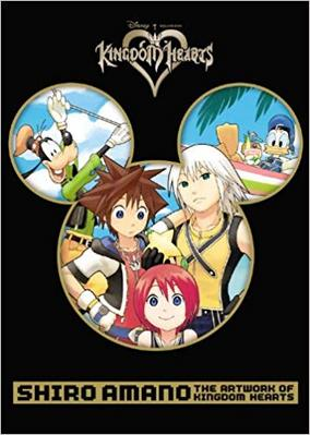 Shiro Amano The Artwork of Kingdom Hearts