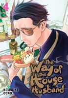 The Way of the Househusband, Vol. 4, 4