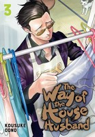 The Way of the Househusband, Vol. 3, 3
