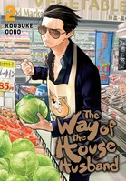 The Way of the Househusband, Vol. 2, 2
