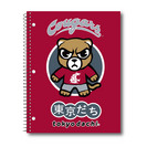 Imprinted 1Sub Wirebound Notebook, 11 x 8.5, Tokyodachi Circle Design Cover