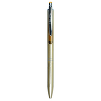 Zebra Sarasa Grand Retractable Gel Pen 0.7mm Black Ink White Barrel
