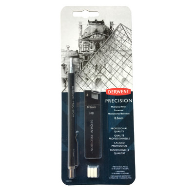 MECHANCL Pencil SET 0.5MM