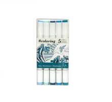 Alcohol Marker, Ocean, Set of 5