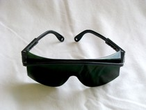 Welding Safety Glasses Shade 5 Lens