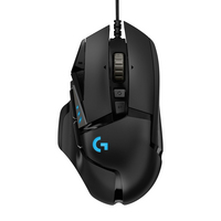 Logitech G502 HERO High Performance Wired Gaming Mouse with Adjustable Weight in Black