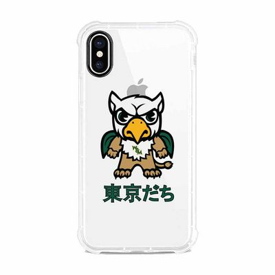 Tokyodachi Clear Tough Edge Phone Case, Classic V1  iPhone X