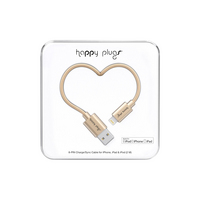 Happy Plugs Charge & Sync cable, Matte Gold, 2m