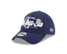 New Era 3930 Bleed Hoya Blue Fitted Hat