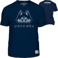 Retro Brand Global Languages Collection in Korean