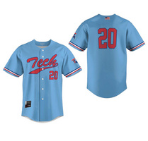 Adult Baseball Fan Jersey  Away