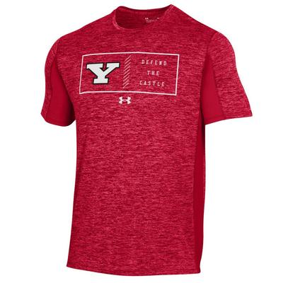 Under Armour Tech Performance Tee