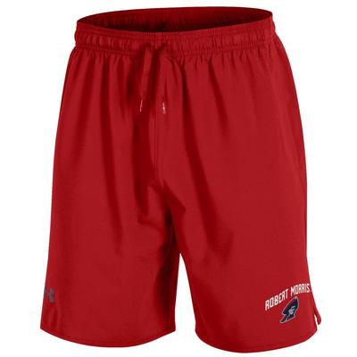 Under Armour Qualifier Woven Short