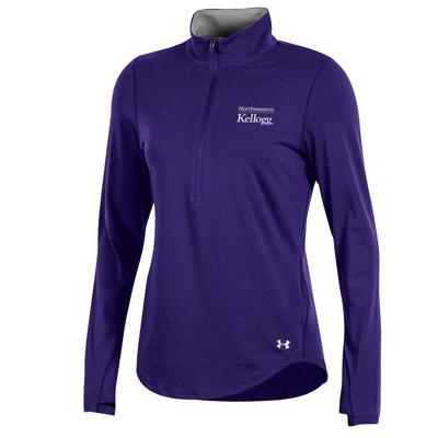 Kellogg Emporium-Northwestern University - Under Armour Charged ... 08185156d3112