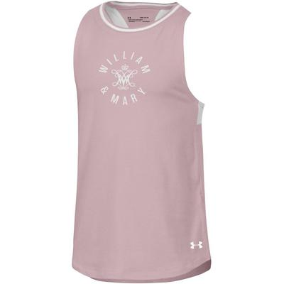 Under Armour Youth Varsity Pinhole Tank