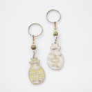 Natural Life Token Keychain Pineapple Be Sweet