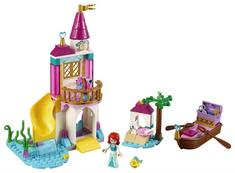 LEGO  Disney Princess  Ariels Seaside Castle 41160