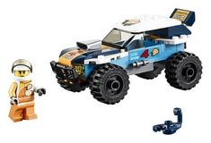 LEGO  City Great Vehicles  Desert Rally Racer 60218
