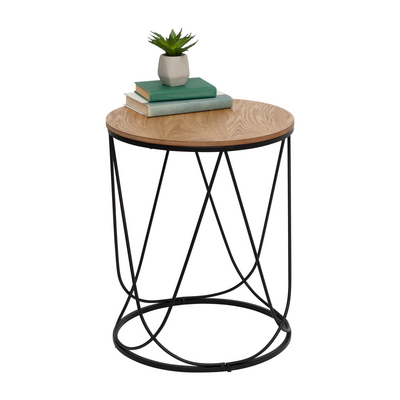 Honey Can Do Round Side Table