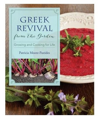 Greek Revival from the Garden Growing and Cooking for Life by Patricia Moore Pastides